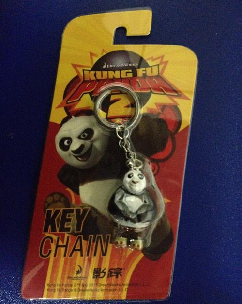 500积分兑换卡卡钥匙链一个